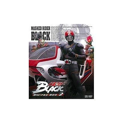 仮面ライダーBLACK Blu-ray BOX 2 [Blu-ray Disc]