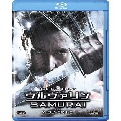 ウルヴァリン:SAMURAI [Blu-ray Disc]
