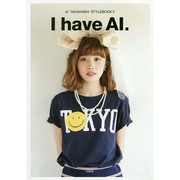 I have AI. [単行本]