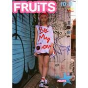 FRUiTS (フルーツ) 2014年 11月号 [雑誌]
