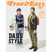Free & Easy (フリーアンドイージー) 2014年 10月号 [雑誌]