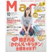 Mart バッグinサイズ 2014年 10月号 [雑誌]