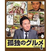 孤独のグルメ Season4 Blu-ray BOX