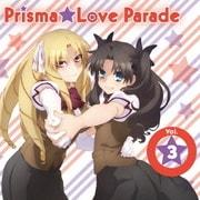 TVアニメ「Fate/kaleid liner プリズマ☆イリヤ ツヴァイ!」キャラクターソング Prisma★Love Parade Vol.3