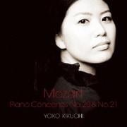 モーツァルト:ピアノ協奏曲第20番&第21番