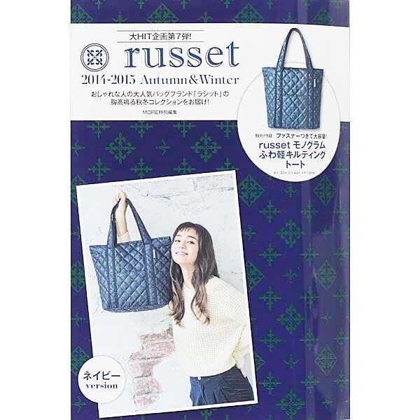russet 2014-2015 Autumn & Winter ネイビー (集英社ムック) [ムックその他]