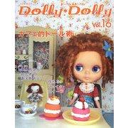 Dolly Dolly〈Vol.16〉 [単行本]