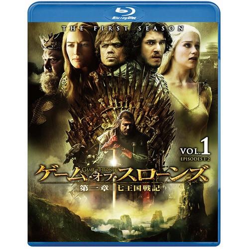 ゲーム・オブ・スローンズ 第一章:七王国戦記 コンプリート・セット [Blu-ray Disc]