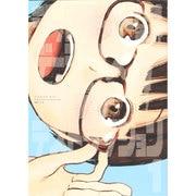 デッドデッドデーモンズデデデデデストラクション 1(ビッグコミックススペシャル) [コミック]