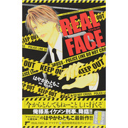 REAL FACE(講談社コミックスフレンド B) [コミック]
