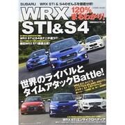 SUBARU WRX STI&S4 COSMIC MOOK [ムックその他]
