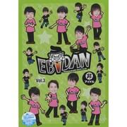 EBiDAN VOL.3 Variety (EBiDAN TOKYO 39) DVD
