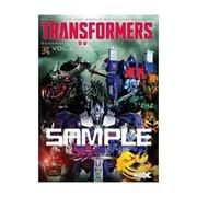 トランスフォーマージェネレーション2014〈vol.2〉 [単行本]