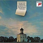 チャイコフスキー:交響曲第5番&ピアノ協奏曲第1番