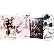 ちょっとかわいいアイアンメイデン ディレクターズ・ロングバージョン DVD BOX