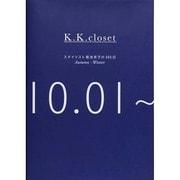 K.K closet―スタイリスト菊池京子の365日 Autumn-Winter [単行本]
