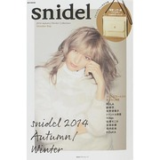snidel 2014秋/冬Collect e-MOOK 宝島社ブランドムック [ムックその他]