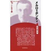メルロ=ポンティ 新装版 (Century Books―人と思想〈112〉) [全集叢書]