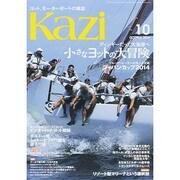 KAZI (カジ) 2014年 10月号 [雑誌]