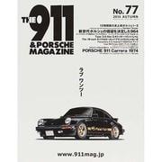 THE 911 & PORSCHE MAGAZINE (ザ 911 ポルシェ マガジン) 2014年 10月号 [雑誌]