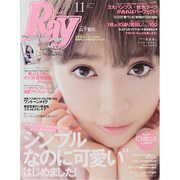 Ray (レイ) 2014年 11月号 [雑誌]