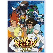 マジンボーン DVD COLLECTION VOL.2