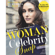 WOMAN Celebrity Snap vol.7 HINODE MOOK [ムックその他]