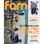 fam Autumn Issue2014 三才ムック [ムックその他]