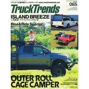 Truck Trends (トラックトレンズ) 2014年 11月号 [雑誌]
