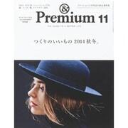 &Premium(アンドプレミアム) 2014年 11月号 [雑誌]