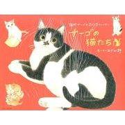 ナーゴの猫たちカレンダー 2015 [ムックその他]