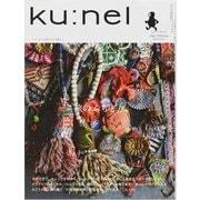 ku:nel (クウネル) 2014年 11月号 [雑誌]