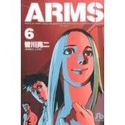 ARMS<6>(コミック文庫(青年)) [文庫]