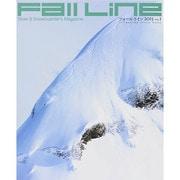 Fall Line 2015(1) (双葉社スーパームック) [ムックその他]