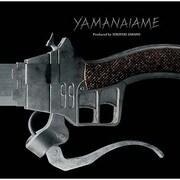YAMANAIAME produced by 澤野弘之 (劇場版「進撃の巨人」前編~紅蓮の弓矢~EDテーマ)