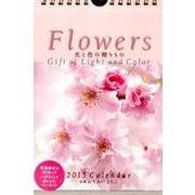 Flowers光と色の贈りものカレンダー 2015 [ムックその他]