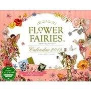 FLOWER FAIRIES Calendar 2015 [単行本]