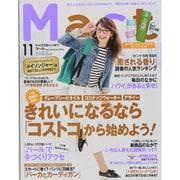 Mart (マート) 2014年 11月号 [雑誌]