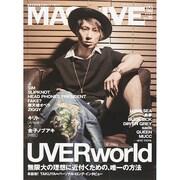 MASSIVE Vol.16 シンコーミュージックムック [ムックその他]
