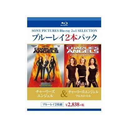 チャーリーズ・エンジェル/チャーリーズ・エンジェル フルスロットル [Blu-ray Disc]