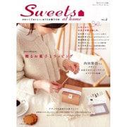 Sweets at home vol.2-かわいくておいしい、おうちお菓子の本(私のカントリー別冊) [ムックその他]