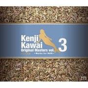 Kenji Kawai Original Masters vol.3 ~Works for NHK~