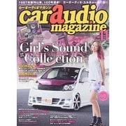 car audio magazine (カーオーディオマガジン) 2014年 11月号 [雑誌]