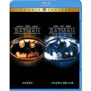 バットマン/バットマン リターンズ