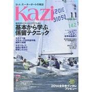 KAZI (カジ) 2014年 11月号 [雑誌]