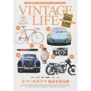 VINTAGE LIFE Vol.11-CAMERA BIKE WATCH CAR LIFE(NEKO MOOK 2190) [ムックその他]
