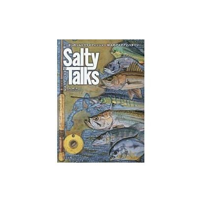 Salty Talks [単行本]