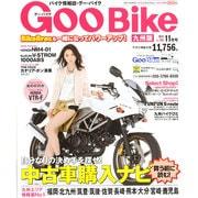Goo Bike 九州版 2014年 11月号 [雑誌]