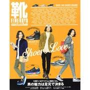 FINEBOYS靴 vol.3 HINODE MOOK [ムックその他]