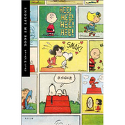SNOOPY MY BOOK(ノート)(角川文庫) [文庫]